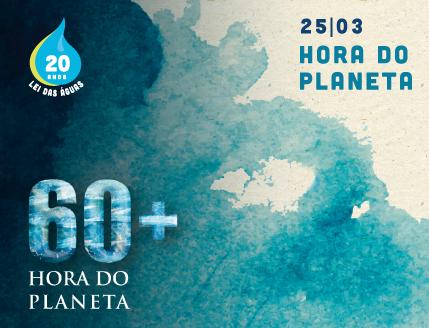 Brasília unida em defesa das águas